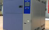 新款冷熱沖擊試驗箱