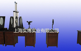 实博 ZGT-500S智能数字化光弹仪 光测力学设备 科研仪器 厂家直销