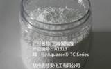 三元聚羧酸 80584-91-4