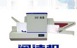 扬中市阅卷机答题卡有哪些品牌 扫描光标阅卷机报价