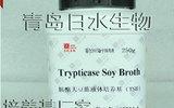 胰酪大豆胨液体培养基TSB青岛日水生物胰酪大豆胨琼脂培养基厂家