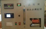恒奧德熱賣  著火點測定裝置  著火點檢測儀