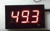 壁掛式酒吧分貝儀噪音測試儀噪音計聲級計分貝測試儀