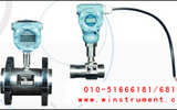 液体涡轮流量变送器(4-20mA)