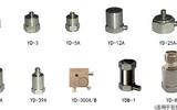 压电式加速度传感器及力传感器