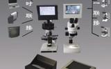 显微镜摄像、显示、采集、图像输出一体液晶显示屏