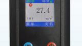 Y20氧气检测仪