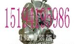铝合金气动隔膜泵 QDB-15N批发