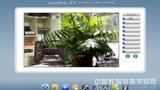 (南京远志)LanStar TV 高清网络直播教学系统