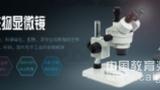 生物顯微鏡_湖南顯微鏡首家顯微鏡生產廠家,廠家直銷顯微鏡