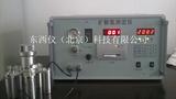 气相色谱-热导法扩散氢分析仪  产品货号: wi69058
