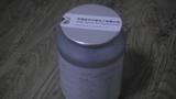 Prednisolone valeroacetate 泼尼瓦酯 CAS 72064-79-0