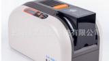 HITI P280E PVC证卡打印机 单双面证卡打印机 中国区独家总代理