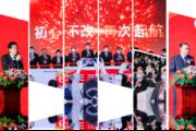 CCLE 2021第四届中国教育后勤展览会