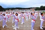 浙江省金华市:武术操进校园活动