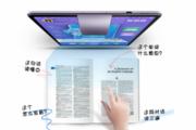 学习平板电脑怎么选?科大讯飞学习机、步步高家教机大比拼