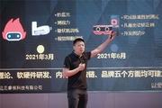 AI/VR焕新中科卫视仪,开创智能眼保仪时代