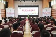 """江苏省""""我爱古诗词""""4.23活动正式启动,诚邀各中小学参与!"""