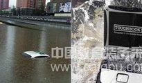 2012特大暴雨背后的硬盘数据恢复大揭密