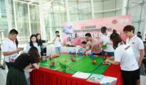 邦宝益智杯·第三届BTV乐益达青少年科技创新大赛发布会在京召开