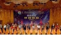 2018中国-东盟(青秀)青少年钢琴大赛开启