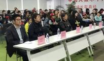 """爱博起航教育""""世界自闭症日公益活动""""取得圆满成功"""