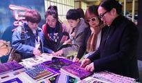 校企协同创新提升皮革裘皮产业原创设计