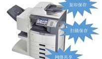 复印机安全:数码复印机硬盘保密取证技术