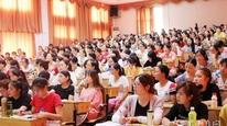 岳西縣舉辦幼兒教師集中培訓