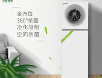 綠康源美品牌  空氣凈化設備 KJ950F-ISP600