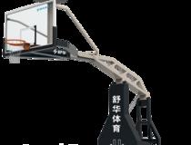 舒华品牌  场地设施  SH-P6401电动液压篮球架(玻璃篮板)