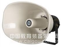 号角喇叭   WS-304H/WS-304L