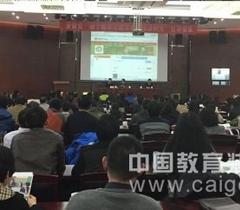 复兰科技助力安徽省百余所名校倾力打造翻转课堂