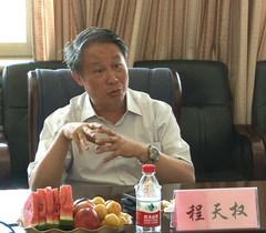 中国人民大学代表团一行访问参观新疆财经大学