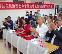 国泰安2015新疆高校物流专业教学研讨会