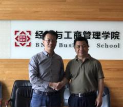 国内首个教育机器人产业发展中心成立