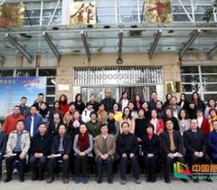 廊坊师范学院召开学前教育联盟成立大会