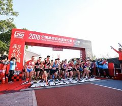 2018中国高校百英里接力赛总决赛落幕,清华大学问鼎冠军
