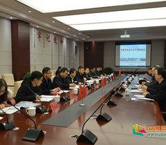 邯郸学院博士后科研工作站举行博士后研究项目开题报告会