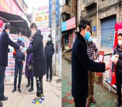 贵阳学院组织教师志愿者赴防疫一线开展志愿服务