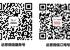 360手机储存卡逻辑故障数据恢复成功