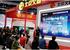 第30届北京教育装备展开幕 ?#21335;?#31934;品惊艳全场