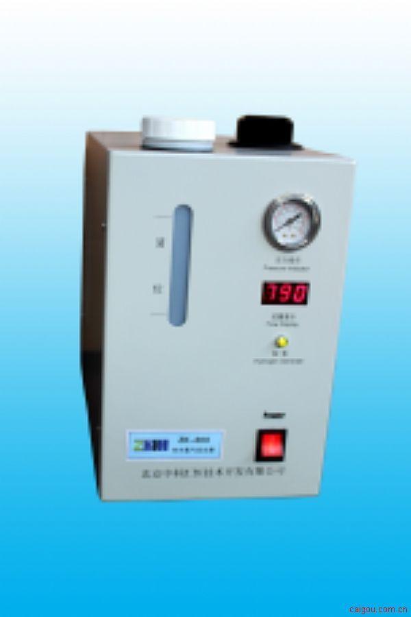 纯水氢气发生器   ZK-800