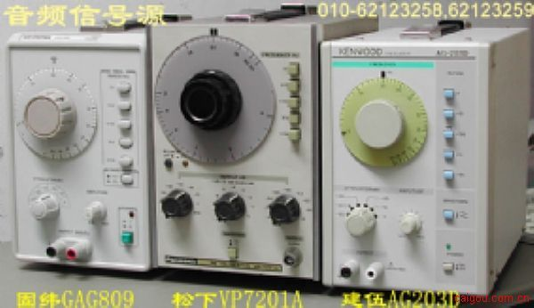 音频信号源,音频发生器,音频振荡器,音频信号发生器