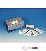 人PT,百日咳毒素Elisa试剂盒