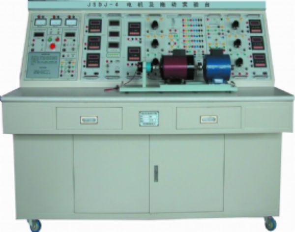 電機及拖動實驗臺
