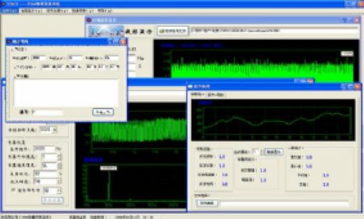 RC508振動分析系統