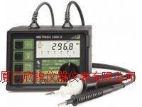 METRISO 1000IR德國GMC-I絕緣電阻測試儀METRISO1000IR