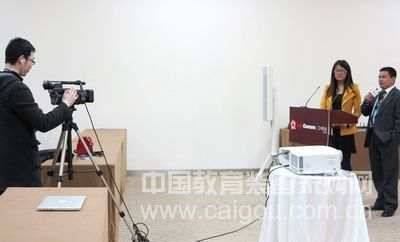 """""""交互式远程会议/培训系统""""亮相InfoComm2013"""