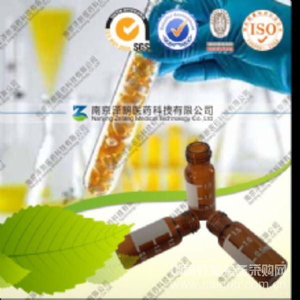 专业供应胡黄连苷II98%对照品